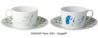 """Kollektion Marc Chagall von Bernardaud - 2 Frühstückstassen mit Untertassen """"Offrande"""" im Set, Porzellan"""